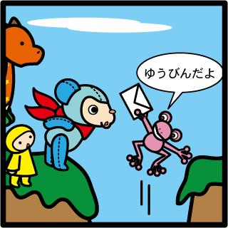 森野さかなのおひさま日記-05
