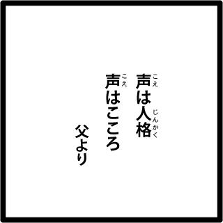 森野さかなのおひさま日記-8