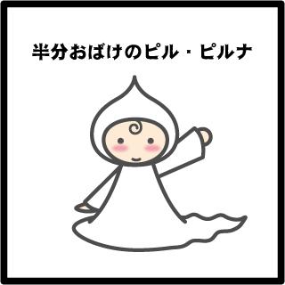 森野さかなのおひさま日記-1