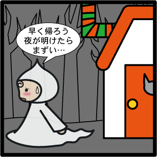 森野さかなのおひさま日記-5
