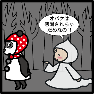 森野さかなのおひさま日記-3