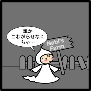 森野さかなのおひさま日記-9