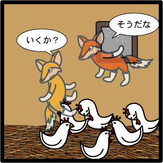 森野さかなのおひさま日記-87