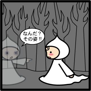 森野さかなのおひさま日記-175