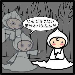 森野さかなのおひさま日記-176