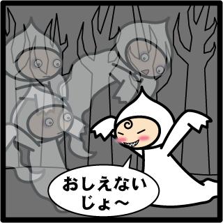 森野さかなのおひさま日記-181