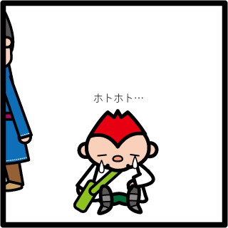森野さかなのおひさま日記-010