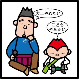 森野さかなのおひさま日記-013