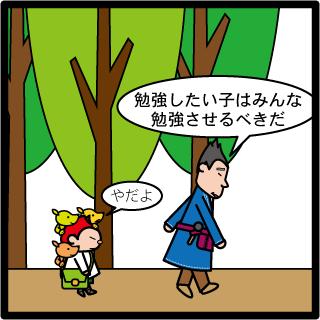 森野さかなのおひさま日記-054