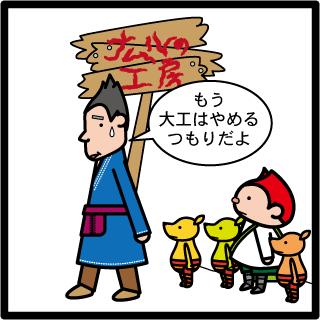 森野さかなのおひさま日記-077