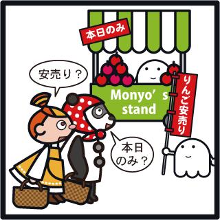 森野さかなのおひさま日記-02