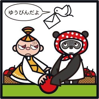 森野さかなのおひさま日記-07