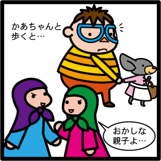 森野さかなのおひさま日記-006