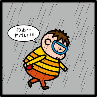 森野さかなのおひさま日記-026
