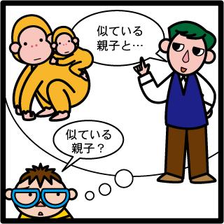 森野さかなのおひさま日記-076