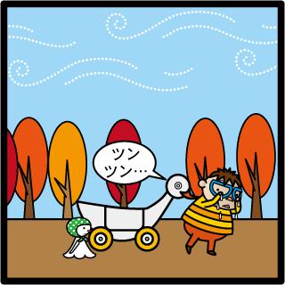 森野さかなのおひさま日記-111
