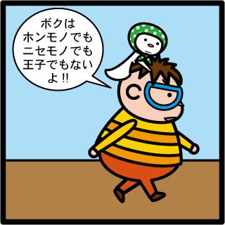 森野さかなのおひさま日記-129