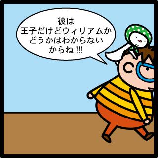森野さかなのおひさま日記-139
