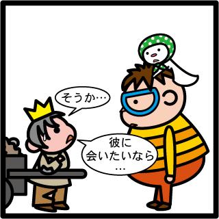 森野さかなのおひさま日記-159