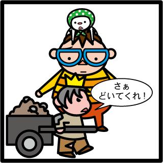森野さかなのおひさま日記-162