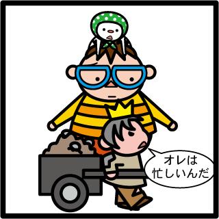 森野さかなのおひさま日記-163
