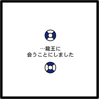 森野さかなのおひさま日記-166