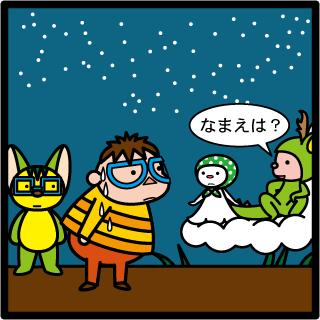 森野さかなのおひさま日記-216