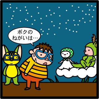 森野さかなのおひさま日記-221