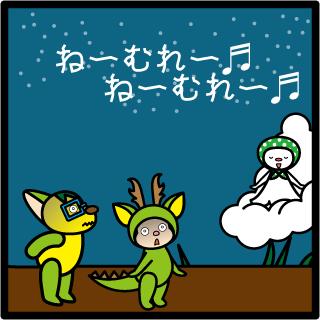 森野さかなのおひさま日記-259