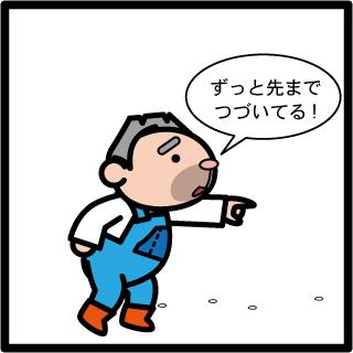 森野さかなのおひさま日記-029