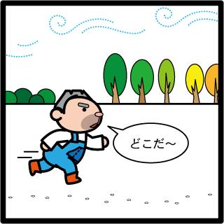 森野さかなのおひさま日記-034