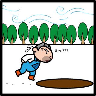 森野さかなのおひさま日記-037