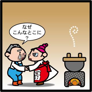 森野さかなのおひさま日記-063