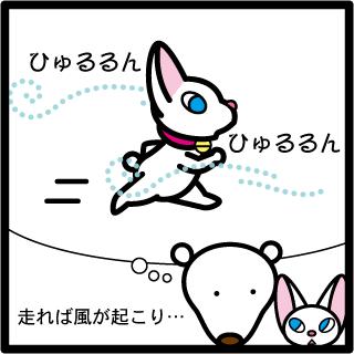 森野さかなのおひさま日記-06