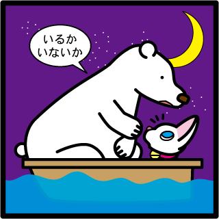 森野さかなのおひさま日記-11