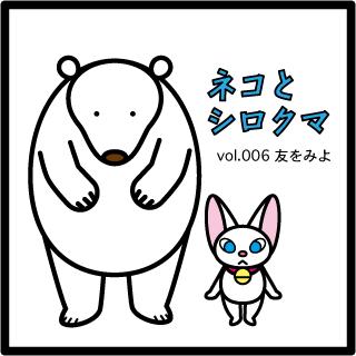 森野さかなのおひさま日記-01