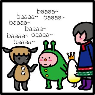 森野さかなのおひさま日記-028
