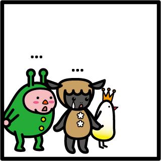 森野さかなのおひさま日記-038