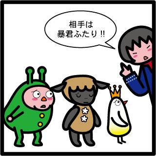 森野さかなのおひさま日記-041