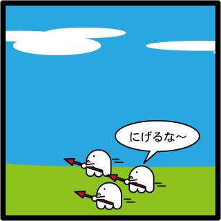 森野さかなのおひさま日記-118