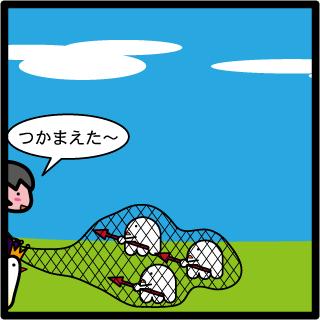 森野さかなのおひさま日記-120