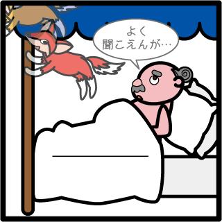 森野さかなのおひさま日記-198