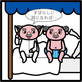 森野さかなのおひさま日記-207