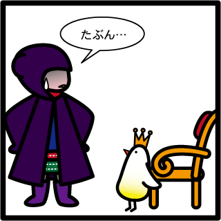 森野さかなのおひさま日記-218