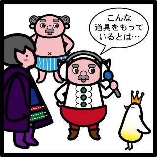 森野さかなのおひさま日記-228