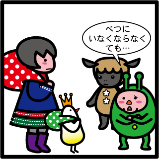 森野さかなのおひさま日記-251