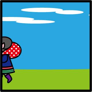 森野さかなのおひさま日記-266