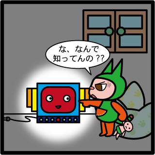 絵本作家 森野さかなのおひさま日記-3