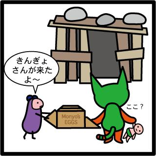 絵本作家 森野さかなのおひさま日記-4