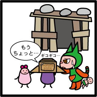絵本作家 森野さかなのおひさま日記-2
